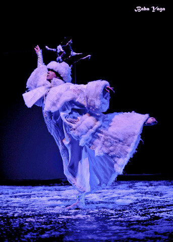 baba yaga - asmed balletto di sardegna