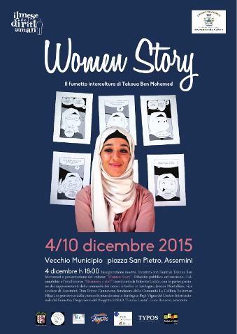 """""""Woman story – Il fumetto intercultura"""" di Takoua Ben Mohamed ad Assemini (CA)"""
