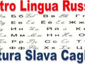 logo del Centro cultura russa e cultura slava di Cagliari