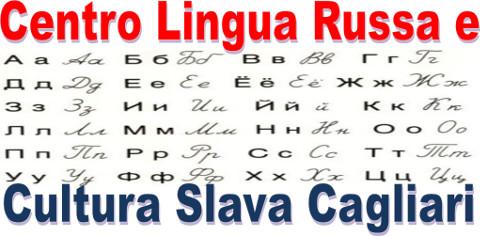 Cagliari: riunione per i corsi di russo livello principianti