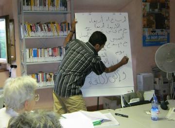 Corso di lingua araba a Borgo San Lorenzo