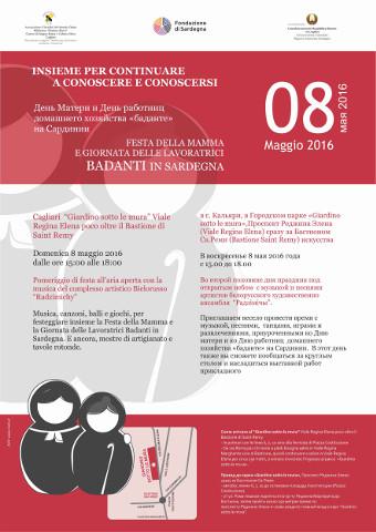 """Musica a Cagliari con """"Giardino sotto le mura"""""""