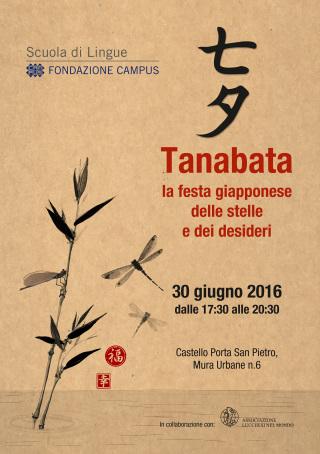 Festa di Tanabata a Lucca