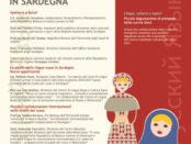 secondo forum della lingua russa e cultura slava in sardegna