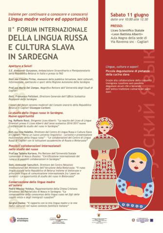 2° Forum Internazionale della Lingua Russa e Cultura Slava in Sardegna