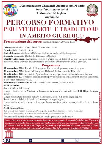 Corso per interpreti e traduttori in ambito giuridico a Cagliari
