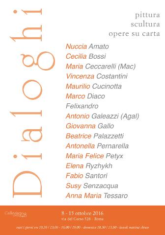 """La mostra """"Dialoghi d'arte"""" a Roma"""