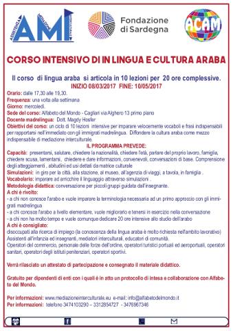 Corso di arabo intensivo per la mediazione interculturale a Cagliari