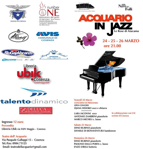 "A Cosenza ""Acquario in Jazz 2017 – Le rose di Atacama"""