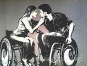 disabilità e sessualità