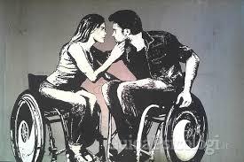 Brevi riflessioni sulla sessualità dei disabili