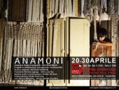Anamoni al Teatro Studio Uno di Roma