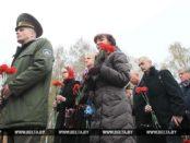 celebrazione in memoria del disastro di Chernobyl