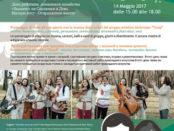 Festa della Mamma e III Giornata Lavoratrici Badanti a Cagliari