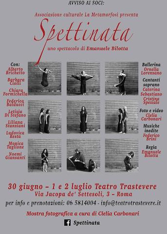 Spettinata al Teatro Trastevere di Roma