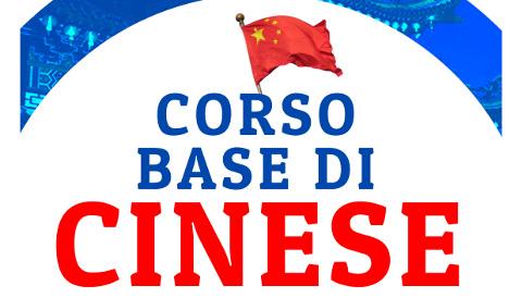 Alle Acli di Cagliari arriva il corso base di cinese