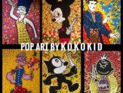 Pop art by Kokokid