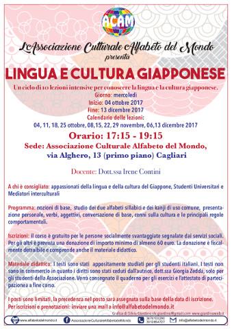 Calendario Giapponese Animali.Corso Di Lingua E Cultura Giapponese A Cagliari Ilmiogiornale