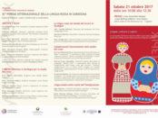 III Forum Internazionale Lingua Russa in Sardegna