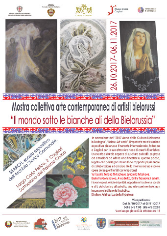 """La mostra """"Il mondo sotto le bianche ali della Bielorussia"""" a Cagliari"""