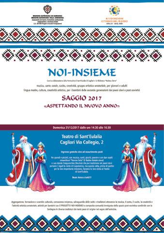 """Il progetto """"Noi-insieme"""" a Cagliari"""
