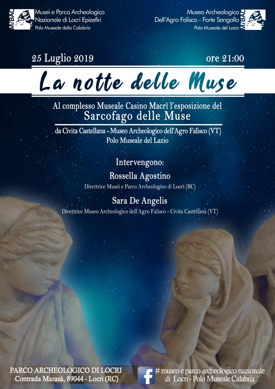 Esposizione del sarcofago delle muse Complesso monumentale Casino Macrì Parco Archeologico di Locri