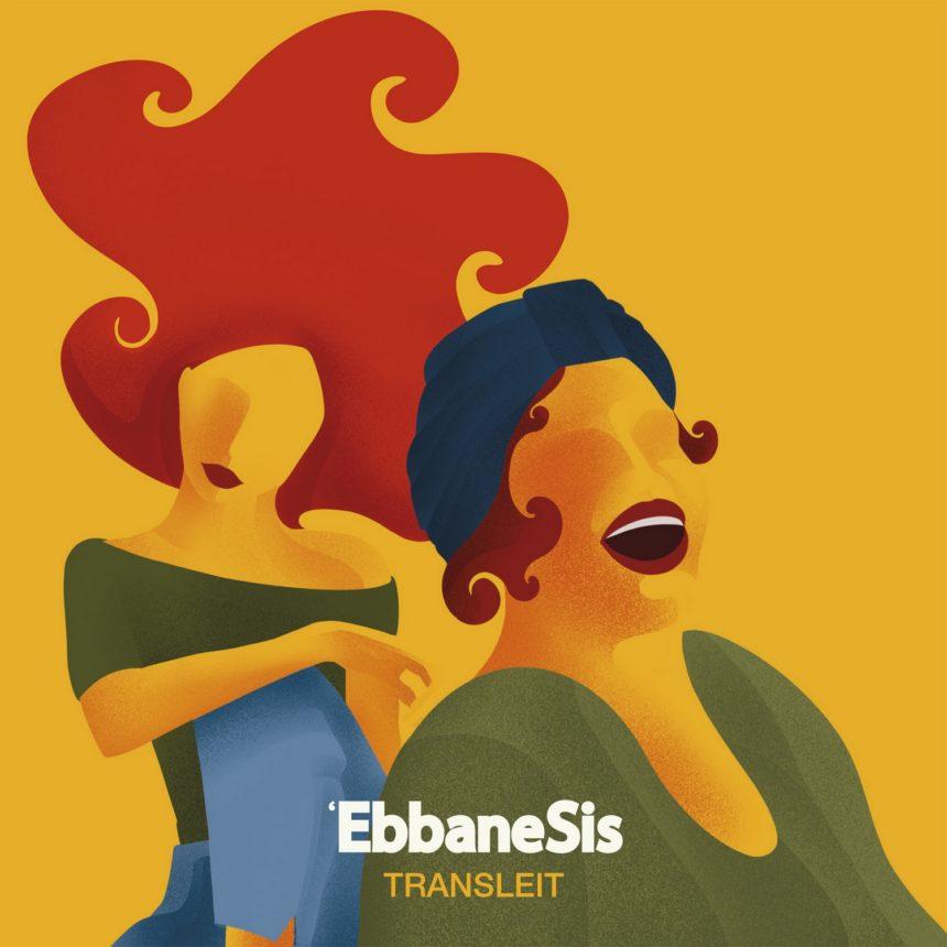 Chi sono Ebbanesis Bio?