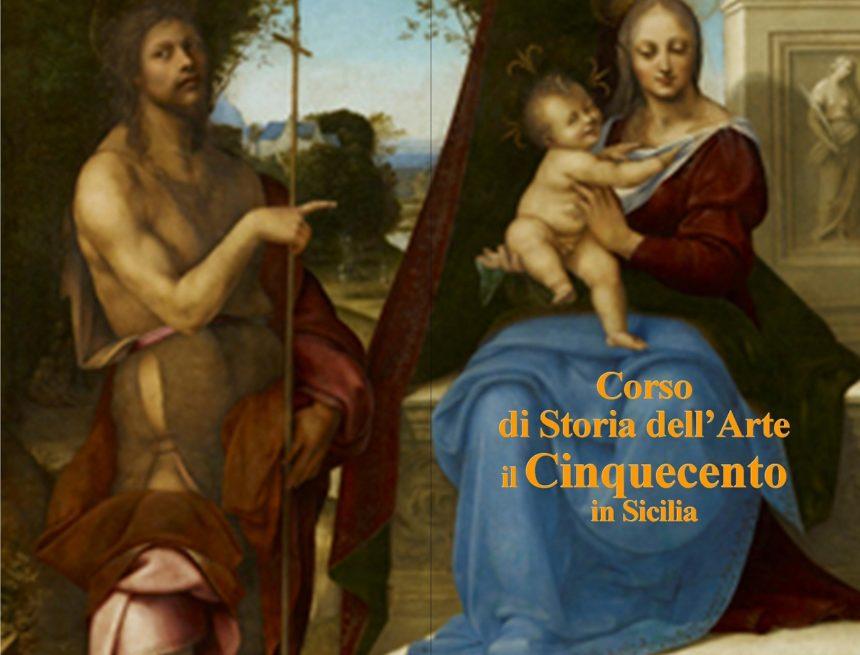 """Corso di Storia dell'Arte il """"Cinquecento in Sicilia"""""""